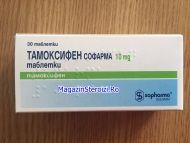 Tamoxifen Bulgaria